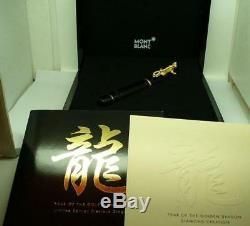 Montblanc Year of the golden Dragon / Precious Dragon 88 Fountain Pen NEW + BOX