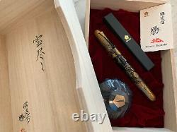 Namiki Emperor Collection Treasure Maki-e Fountain Pen 18K Box and Papers