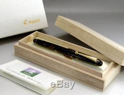 Namiki Pilot Nippon Art Plum Blossom Fountain Pen New In Box