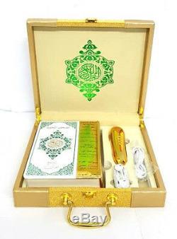 SPECIAL OFFER Digital Pen Reader Mushaf Tajweed (Deluxe Golden Box) (HM9)