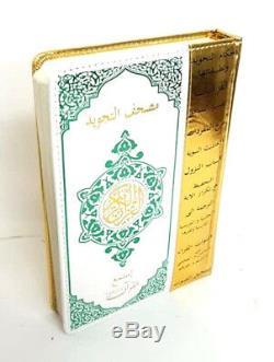 Offre Spéciale Digital Pen Lecteur Mushaf Tajweed (encadré D'or Deluxe) (hm9)