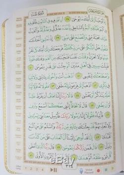 Offre Spéciale Word Pour Mot Numérique Coran Lecteur De Stylo D'or Boîte-cadeau (pq15)