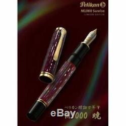 Pelikan Raden Sunrise Souveran M1000 Limitée 333 Fountain Pen Boite Et Papiers