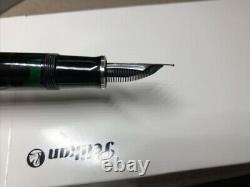 Pelikan Souveran M805 Stylo Plume Noire 18k Ef Nib Avec Boîte (très Légèrement Utilisé)