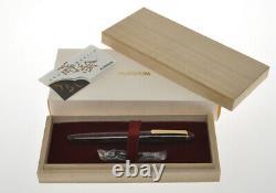 Platine 3776 Japon Ptb-30000u #26 Laque Rouge Nouvelle Vierge Dans La Boîte