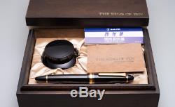 Sailor Ébonite King Of Pen Surdimensionnée Or Fontaine Nib Pen 21k B Avec La Boîte