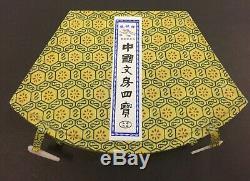 Us Vendeur Calligraphie Chinoise Pinceau Encre Peinture D'écriture Sumo Box Set